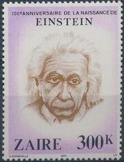 Zaire 1980 100th Anniversary of the Birth of Albert Einstein f