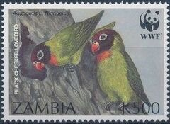 Zambia 1996 WWF Birds c