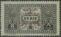 "Alexandretta 1938 Postage Due Stamps of Syria (1925-1931) Overprinted ""SANDJAK D'ALEXANDRETTE"" in Red or Black f"