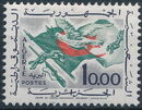 Algeria 1963 Flag, Rifle and Olive Branch h