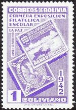 Bolivia 1942 First Students' Philatelic Exhibition f