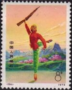 China (People's Republic) 1973 Scenes from the Ballet The White Haired Girl d