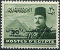 Egypt 1952 Stamps of 1937-1951 Overprinted l.jpg