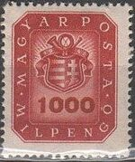 Hungary 1946 Coat of Arms (2nd Group) d