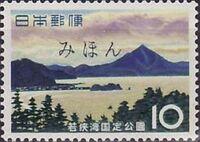 Japan 1964 Wakasa Bay Quasi-National Park b