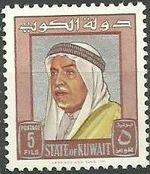 Kuwait 1964 Definitives - Shaikh Abdullah d