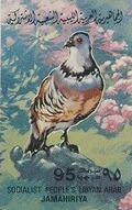 Libya 1982 Birds zc