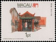 Macao 1992 Macao Temples (1st Group) a