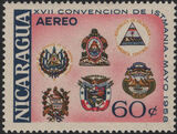 Nicaragua 1958 17th Convention of Lions International of Central America (Air Post Stamps) b