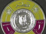 Qatar 1966 Coins