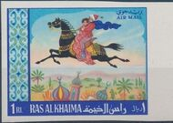 "Ras al-Khaimah 1967 Fairy Tales from ""Thousand and One Nights"" h"