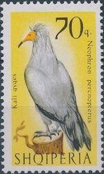 Albania 1966 Birds of Prey g