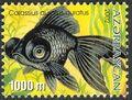 Azerbaijan 2002 Aquarian Fishes d.jpg