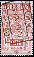 Belgium 1941 Railway Stamps (Numeral in Rectangle IV) c