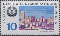 Germany DDR 1969 20th Anniversary of DDR g