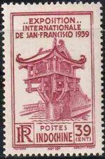 Indo-China 1939 International Exhibition - San Francisco c