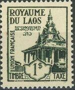 Laos 1952 Vat-Sisaket Monument (Postage Due Stamps) d