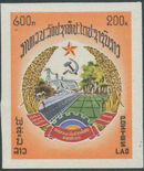 Laos 1976 Coat of Arms of Republic j