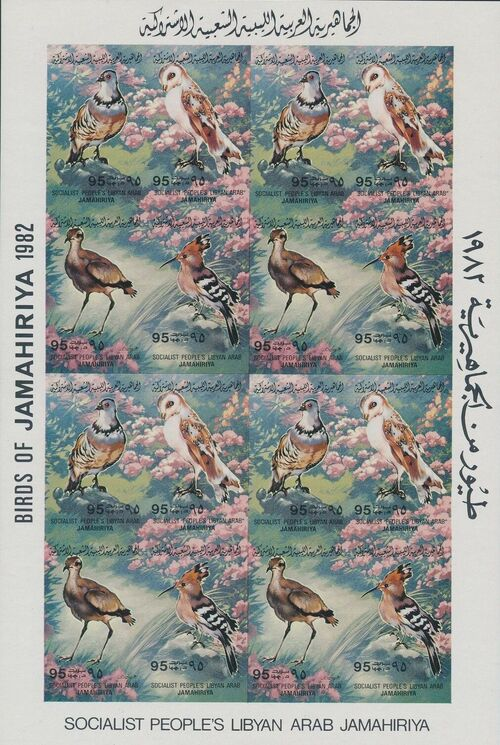 Libya 1982 Birds Sg