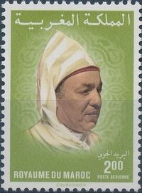 Morocco 1983 King Hassan II - Air Post Stamps b