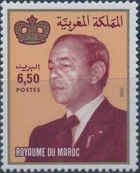 Morocco 1987 King Hassan II c