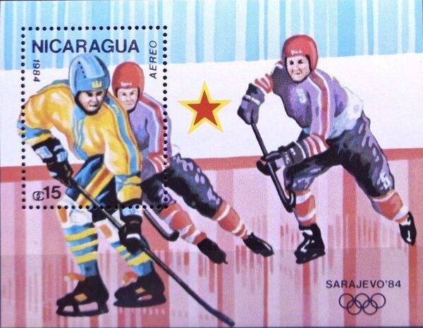 Nicaragua 1984 Winter Olympics - Sarajevo' 84 (Air Post Stamps) SSa