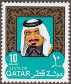 Qatar 1977 Sheikh Khalifa bin Hamad b