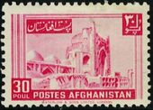 Afghanistan 1951 Monuments and King Zahir Shah (I) e
