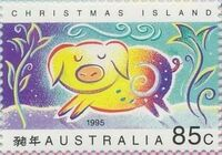 Christmas Island 1995 Year of the Pig b