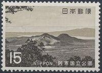 Japan 1969 Akan National Park b