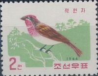Korea (North) 1966 Korean birds a