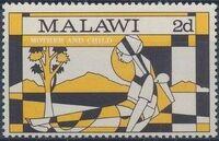 Malawi 1970 Christmas a