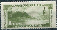 Mongolia 1932 Mongolian Revolution j