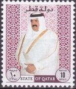 Qatar 1996 Hamad ibn Khalifa Ath-Thani m