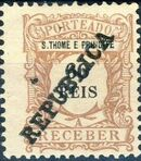 St Thomas and Prince 1913 Postage Due Stamps - 2nd Overprint f
