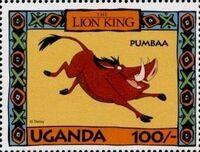 Uganda 1994 The Lion King f
