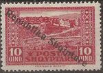 Albania 1925 Views of Cities Overprinted d