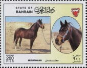 Bahrain 1997 Pure Strains of Arabian Horses from the Amiri Stud d