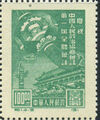 China (People's Republic) 1949 1st session of Chinese People's Consultative Political Conference c.jpg