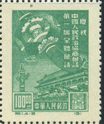China (People's Republic) 1949 1st session of Chinese People's Consultative Political Conference c