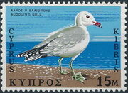 Cyprus 1969 Birds of Cyprus b