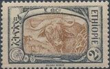 Ethiopia 1919 Definitives k