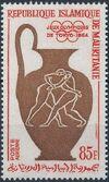 Mauritania 1969 18th Olympic Games, Tokyo c