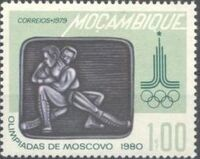 Mozambique 1979 Olympic Games - Moscow 1980 a