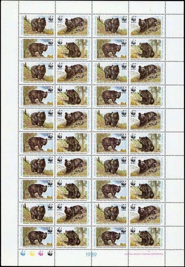 Pakistan 1989 WWF Asiatic Black Bear Sa
