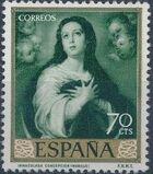 Spain 1960 Painters - Bartolomé Esteban Murillo d