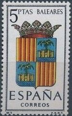 Spain 1962 Coat of Arms - 1st Group g