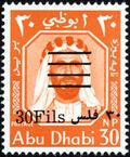 Abu Dhabi 1966 Sheik Zaid bin Sultan al Nahayan Surcharged d