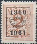 Belgium 1960 Heraldic Lion with Precanceled Number a