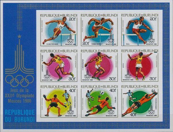 Burundi 1980 Olympic Games - Moscow 1980 ab